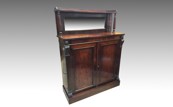Antique George IV Rosewood Chiffonier Attributed to Gillows