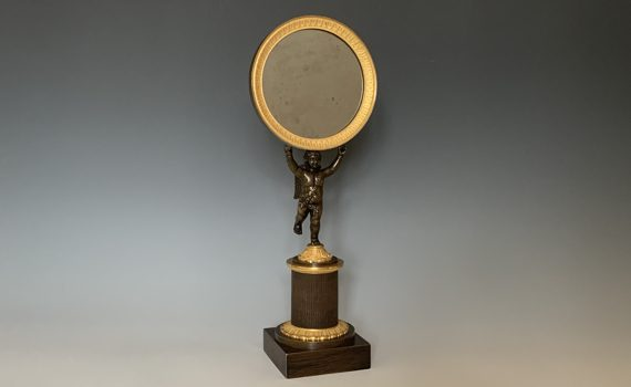 Antique French Empire Gilt Bronze & Patinated Bronze Toilet Mirror